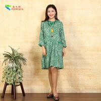 China Short Casual Ladies Long Sleeve Dresses Chinese Style Dish Buckle Design wholesale