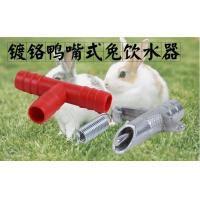 China Automatic Poultry nipple drinker rabbit drinking nipples for poultry farm wholesale