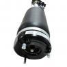China A2513203013 A2513203113 Air Bag Shock Absorber for Mercedes W251 R280 R300 R350 R500 R550 R320 R6 wholesale