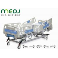 Quality Electric Control Medical Hospital Beds MJSD04-08 With 4 - Section ABS Guardrail for sale