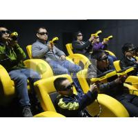 China Shopping Mall Mini 7D Movie Theater With Shooting Gun Game Interactive Cinema wholesale