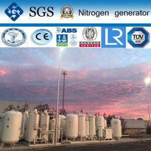 China Energy Saving ASME Portable PSA Nitrogen Generator For Automobile wholesale