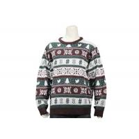 China Adult Mens Ugly Christmas Sweater Merry X - Mas Full Knitted Jacquard Pattern wholesale