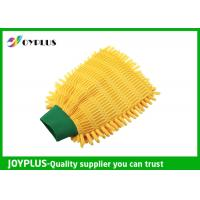 China CA0120 Vehicle Car Cleaning Accessories Microfiber Gloves For Car Anti Scratch wholesale