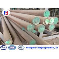 China Hot Work Tool Steel 1.2344 Hot Rolled Steel Bar Diameter 12-160mm wholesale