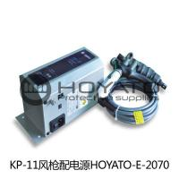 China Anti Static KP-11 ESD Ionizing Air Gun Equipped With Power Supply ROHS Approved wholesale