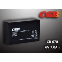 Quality 6V 7Ah maintenance free Rechargeable Lead Acid Battery sealed for Emergency Alarm System for sale