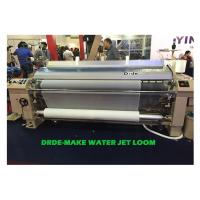 China SD822 75Inch Double Nozzle Water Jet Loom Machine Plain Shedding High Speed wholesale