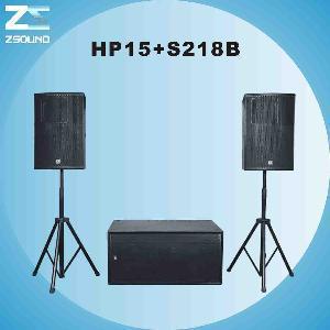 China HP15+S218b PRO Audio wholesale