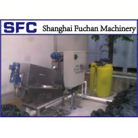 China CE Certification Multi Disc Screw Press Machine , DAF Sludge Dewatering Equipment wholesale