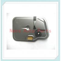 China AUTO CVT TRANSMISSION Oil Filter FIT FOR KIA CVT S wholesale