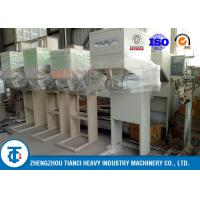 China Nut / Flour Carbon Steel Automatic Packing Machine 600 - 800 Bags Per Hour wholesale