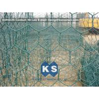 China High Corrosion Resistant Galvanized and PVC Coated Welded Gabions for Mesh Fencing wholesale