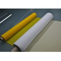 China White 100% Polyester Screen Printing Mesh 45 Inch Size , 80T-48 Count wholesale