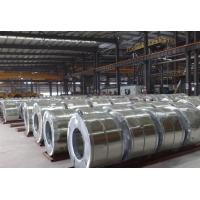 China Spangle Chromated / Oiled JIS Hot Dipped Galvanized Steel Coils wholesale
