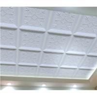 China Ceiling 3D Wall Board Decorative Waterproof Interior Wall Paneling Construction Material wholesale