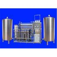 China Reverse Osmosis Drinking Water System/bottled water wholesale