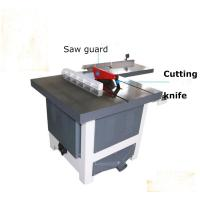 China MJ243C silent vertical sliding circular saw for wood with rail guide wholesale