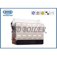 China Water Tube Automatic Industrial Biomass Fuel Steam Boliers Energy Saving wholesale