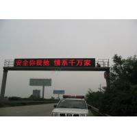 China DIP546 Programmable LED Display 1R1Y1G1B1W PC Control Wireless LED Screen wholesale