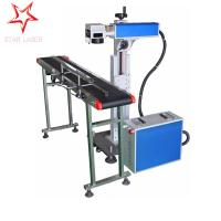 China Optical Pipes Industrial Laser Marking Machine Blue Color Stable Performance on sale