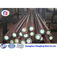 China Round Bar Hot Rolled Alloy Steel Small Deformation During Quenching SCM440 / 1.7225 wholesale