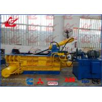 Buy cheap Small Size Hydraulic Metal Baler Scrap Light Metal Compactor 1-1.5Ton Per Hour from wholesalers
