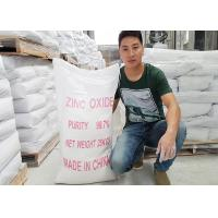 China CAS No 1314-13-2  ZincOxide Powder Environmental Protective For Coatings wholesale