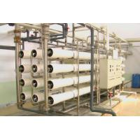 China Commercial Reverse Osmosis Water Filtration System Drinking Water Equipment wholesale