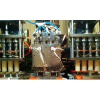 China Eye drop LDPE or HDPE blow molding machine with 4 head or 6 head optional wholesale