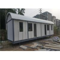 China Curved Roof Sandwich Panel Prefab Steel House / Metal Frame House With Base wholesale