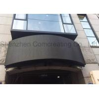 China Waterproof Outdoor Commercial Large Led Display Screen Advertising P8 SMD wholesale