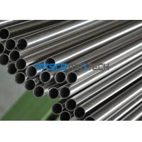China 10 / 12 / 14SWG Precision Seamless Stainless Steel Pipe With Cold Rolled For Medical Industry wholesale