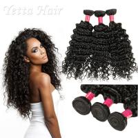China 6A Peruvian Virgin Curly Hair Extensions / Soft 100% Human Hair Wefts wholesale