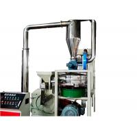 Buy cheap Plastic Wood PVC Pulverizer Machine Steel Blade Small Size Overload Protection from wholesalers