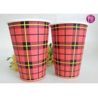 China Neutral Design 7.5oz Disposable Single Wall Paper Cups For Vending Machine wholesale