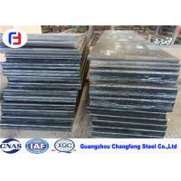 Quality Die Casting Machining H13 Tool Steel Flat Bar for sale