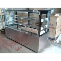 China Economical Cake Display Freezer Cabinets Freezer With Curved Glass wholesale