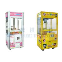 China Automatic Movie Theater Equipment , Toy Game vending machine for advertisement in XD theatre wholesale