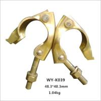 Quality Pressed color zincing double swivel coupler scaffolding british type 1kg for sale