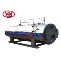 China Natural Gas Fired Steam Boiler Machine Price 0.5-20Ton/h, 1.2-48MBTU wholesale