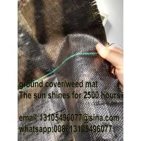 Buy cheap woven geotextile/Plastic Modling Type Mulch plastic film for agriculture/weed from wholesalers