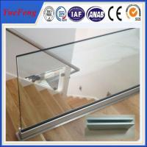 China 6063 T5 u profile for glass railing / OEM aluminium c profile / aluminium extrusion profil wholesale