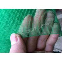 China Plastic Insect Netting For Vegetable Gardens , Anti Pulling 0.5m-5m Width Insect Net Roll wholesale