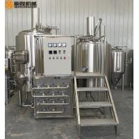 China Stainless Steel Mini Brewery Equipment 500L Brewhouse 2B Finished Surface wholesale