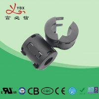 China Yanbixin Black Color Low Frequency Ferrite Core For Power Supply System Suppression wholesale