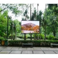 Buy cheap Energy Saving Outdoor P10 Creative LED Display , Waterproof LED Display Special PCB Design from wholesalers