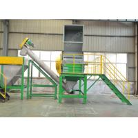 China SUS 304 PET Plastic Washing Recycling Machine , Plastic Recycling Crusher With SKD 11 Knife wholesale