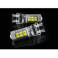 China 5730 3157 Vibration Resistant  Vehicle LED Backup Light Bulbs Powerful For Car wholesale