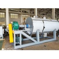 China GMP Standard Rotary Vacuum Paddle Dryer , Continuous Vacuum Dryer Easy To Operate wholesale